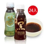 【大漢酵素】黑糖酵素黑木耳露350ml×24瓶/箱