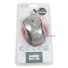 【我們網路購物商城】台菱牌-PD-24GW 無線滑鼠2.4G 超靈敏自動對頻感應 即插即用 無線接收
