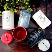糖果罐奶粉罐咖啡豆罐咖啡粉罐茶葉罐面膜粉罐 ZL796『夢幻家居』