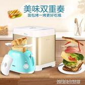 DL-T06A面包機家用全自動多功能智慧和面酸奶蛋糕機 YDL