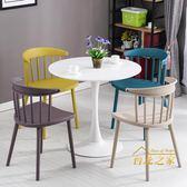 洽談桌椅組合現代簡約休閒接待會客個性創意咖啡奶茶店售樓處桌椅xw