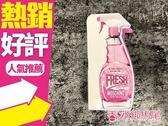 Moschino 小粉紅 清新女性淡香水針管 1ml◐香水綁馬尾◐