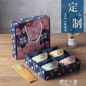 礼品碗日式餐具碗筷套装批礼盒装北欧陶瓷吃饭碗创意个性家用组合QM『櫻花小屋』