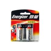 勁量 鹼性電池2號 2入/組【愛買】