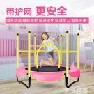 寧鼎蹦蹦床家用兒童室內寶寶彈跳床小孩成人...