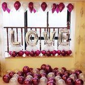 七夕情人節  婚慶用品婚房布置裝飾生日圓形告白結婚氣球創意婚禮浪漫鋁膜  『歐韓流行館』