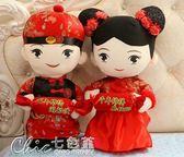 中式婚慶壓床娃娃一對大號結婚用娃娃喜慶婚床擺件公仔布娃娃禮物igo「Chic七色堇」