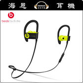 【海恩特價 ing】美國 Beats Powerbeats3 Wireless 入耳式耳機  Shock Yellow