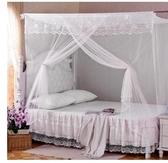 老式方頂蚊帳上下鋪單門1.2m1.5米1.8雙人床學生家用宿舍寢室通用LX新年禮物