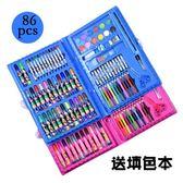 繪畫工具禮盒86件小學生幼兒園兒童畫筆水彩筆套裝文具 年終尾牙交換禮物