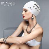 防水護耳硅膠泳帽女 專業長發大號不勒頭成人溫泉游泳帽 歐韓時代