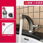kad出口尖貨304不銹鋼面盆水龍頭單冷洗手盤陽台創意水龍頭不含鉛