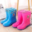 兒童雨靴 兒童雨鞋男女中大童韓版卡通橡膠靴可愛中幫雨鞋防滑水 快速出貨