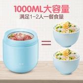燜燒杯罐悶燒壺微波爐便攜飯盒加熱玻璃便當盒保溫提鍋粥桶 享家生活馆