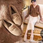 毛毛鞋女冬外穿加絨平底新款孕婦厚底2020年冬季棉一腳蹬豆豆鞋子 范思蓮恩