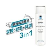 Target PRO by Watsons 保濕卸妝潔膚水 200ml