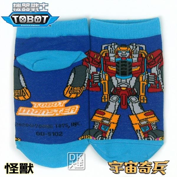 TOBOT 機器戰士宇宙奇兵 怪獸直板襪 精梳棉童襪~DK襪子毛巾大王