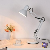 檯燈美式折疊檯燈床頭溫馨浪漫臥室 輕奢 書櫃宿舍節能LED 檯燈3 色