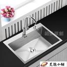 洗衣槽 304不銹鋼4mm加厚手工水槽套...