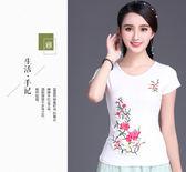 中國風女裝 夏裝民族風繡花圓領短袖T恤女顯瘦刺繡半袖 AW1236【棉花糖伊人】