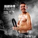 臂力器臂力器30kg20kg擴胸肌器壓力棒握力棒健身器材家用臂力棒50公斤 智慧e家