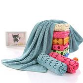 超吸水兔子大浴巾(140x70cm)1入 ◆86小舖 ◆