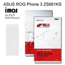 【iMos】3SAS系列保護貼 ASUS ROG Phone 3 ZS661KS (6.59吋) 超潑水、防污、抗刮