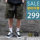 【OBIYUAN】工作短褲 立體 翻蓋口袋 素面 寬鬆休閒褲 共2色【Y0757】
