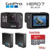 GoPro HERO7 BLACK 全方位攝影機 送128G+3顆原廠電池(含盒裝標配) (公司貨)