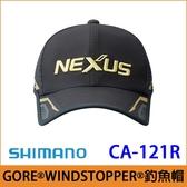 橘子釣具 SHIMANO釣魚帽 GORE® WINDSTOPPER® CA-121R (寬帽沿款) 黑色F