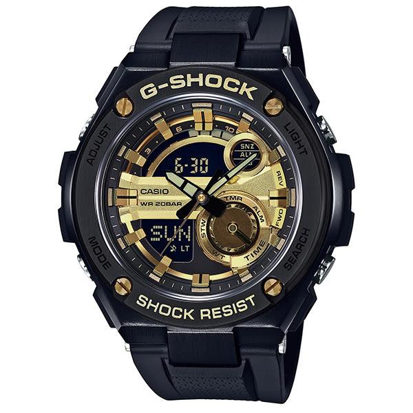 CASIO/G-SHOCK 卡西歐 黑金 雙顯 防水 男錶 GST-210B-1A9(GST-210B-1A9DR)