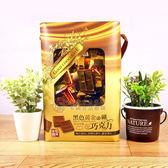 黃金礦巧克力禮盒620g 附提繩送禮更方便 (輸入Yahoo88 滿888折88)伴手禮[MS830897]千御國際