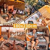 [180x230cm] 蘇克雷 北歐幾何雙面毯 沙發毯 保暖毯 沙發巾 地毯 露營地墊【CP011】