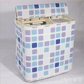 新雙桶洗衣機通用防水雙缸半自動老式洗衣機罩防曬防塵加厚 zh6693【歐爸生活館】