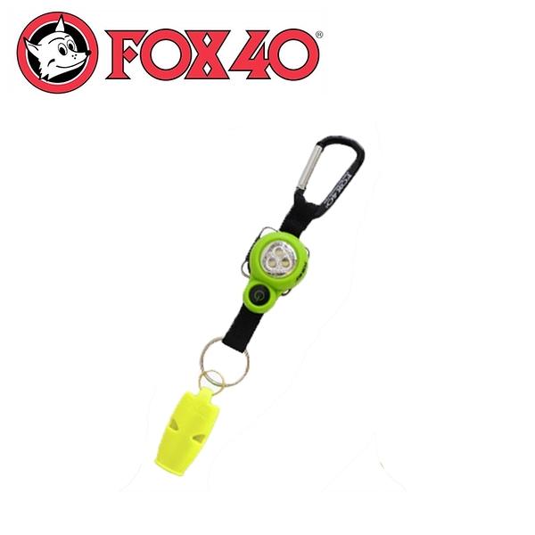 【Fox 40 求生系列哨子+警示閃爍LED《黃色》】7918-1300/救難哨/求生哨/高音哨
