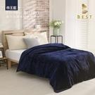 【BEST寢飾】現貨 帝王藍 夢幻法蘭絨x羊羔絨暖毯被 加厚款 毛毯 毯子 歐美熱銷 尾牙贈品 禮品