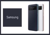 SAMSUNG Galaxy A51 S View 原廠透視感應皮套 (台灣公司貨)