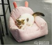 狗窩寵物窩墊卡通狗窩中型犬小型犬窩貓窩YYJ  夢想生活家