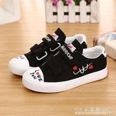 童鞋大女童帆布鞋季可愛兒童帆布鞋女童休閒男童鞋子 水晶鞋坊
