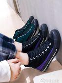 新款韓版超火的高筒帆布鞋男休閒港風百搭板鞋男鞋潮流  夢想生活家