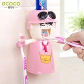 牙刷架 洗漱套裝壁掛牙刷架自動擠牙膏器置物吸壁式刷牙杯漱口杯 非凡小鋪