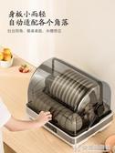 OLAYKS 消毒櫃迷你碗筷餐具烘干消毒機臺式桌面保潔碗櫃(送變壓器 )快意購物網