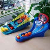 兒童玩具投籃玩具競技游戲聚會比賽投籃兒童益智玩具早教手眼協調親子互動   小時光生活館
