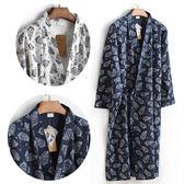 棉布提花男女情侶浴袍日式睡袍浴衣【轉角1號】