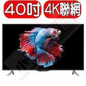 SHARP夏普【2T-C40AH1T】40吋聯網電視