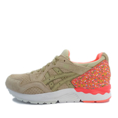 Asics Tiger GEL-Lyte V [H7Z9L-0707] 女鞋 運動 休閒 舒適 經典 亞瑟士 卡其 橘