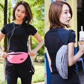 跑步運動腰包男女士多功能手機隱形超輕時尚迷你小腰包新款