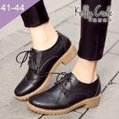 大尺碼女鞋-凱莉密碼-時尚英國風經典百搭...