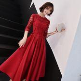 敬酒服中長款春秋季新娘結婚紅色顯瘦訂婚婚禮晚禮服裙女     艾維朵gio
