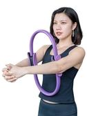 瑜伽輪初學者后彎魔力圈腿器材健身練腰達摩瑜伽圈普拉提圈LX 夏季上新